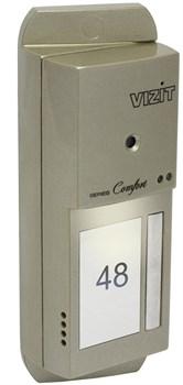 Вызывная панель VIZIT БВД-444CP-1 - фото 28657