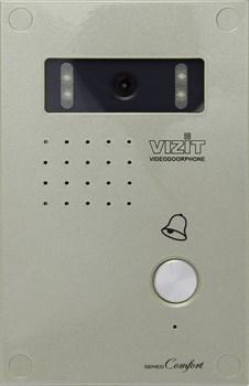 Вызывная панель БВД-406CB - фото 4561