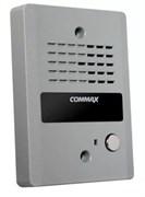 Вызывная панель Commax DR-2GN (серый)