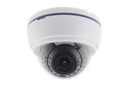 Видеокамера Hunter HN-D9724VFIR 2.8-12