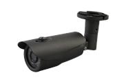 Видеокамера Hunter HN-B238VFIR-40 2.8-12