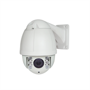 Видеокамера Hunter HN-Z238IR-10х