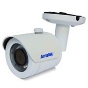 Видеокамера Amatek AC-IS402 (3,6)
