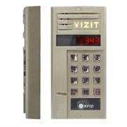 Вызывная панель VIZIT БВД-SM110FCP