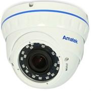 Видеокамера Amatek AC-IDV403VA (2,8-12)