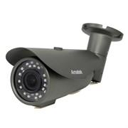 Видеокамера Amatek AC-IS406ZA (2,8-12)