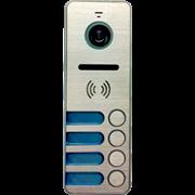 Вызывная панель Tantos iPanel 2 Металл 4 абонента