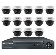 Комплект видеонаблюдения на 13 камер для дома, дачи, офиса AHD113MP