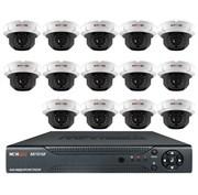 Комплект видеонаблюдения на 14 камер для дома, дачи, офиса AHD114MP