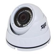 Видеокамера ATIS AMVD-1MIR-20W/2.8