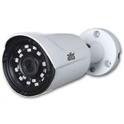 Видеокамера ATIS ANW-2MIRP-20W/2.8