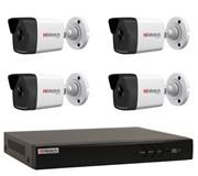 Комплект видеонаблюдения на 4 камеры для дома, дачи, офиса HDT504UMP