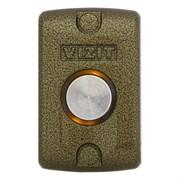 Кнопка выхода VIZIT EXIT 500М