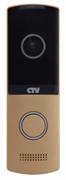 Вызывная панель CTV-D4003AHD Sh