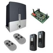 Комплект автоматики для откатных ворот Came BXL (8K01MS-019)