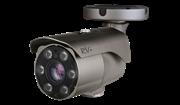 Видеокамера RVi-3NCT2165 (2.8-12)