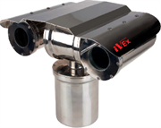 Видеокамера MicroDigital IVEX-PTZR-40