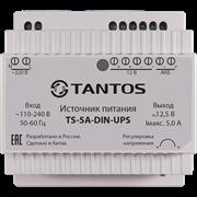 Источник стабилизированного питания Tantos TS-3A-DIN