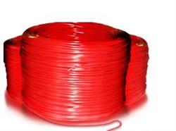 Пожарный кабель КПГВСЭВнг(А) -FRLSLTx  2х0,75 - фото 10286