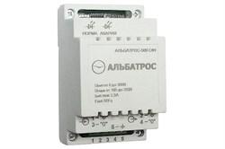 Защитное устройство Бастион Альбатрос-500 DIN - фото 10789