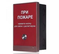Вызывная панель BAS-IP AV-02 FP v3 - фото 11161