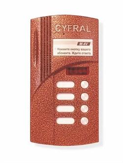Вызывная панель CYFRAL ССД-20/P - фото 11255