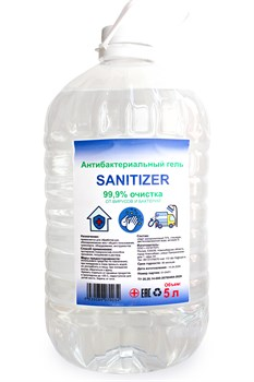 "Антисептик ""SANITIZER"" 5л - фото 33790"