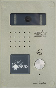 Вызывная панель БВД-407RCB - фото 4562