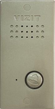 Вызывная панель БВД-411A - фото 4564