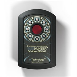 """Детектор скрытых видеокамер """"BugHunter Dvideo Эконом"""" - фото 5506"""
