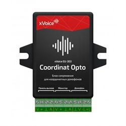 Блок сопряжения Xvoice COORDINAT lite opto - фото 7724