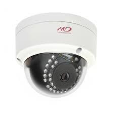Видеокамера MicroDigital MDC-AH8260FTN-24H - фото 8756