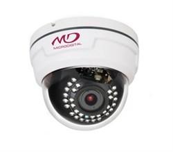 Видеокамера MicroDigital MDC-H7290WDN-30 - фото 8848