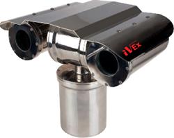 Видеокамера MicroDigital IVEX-PTZR-40 - фото 8871