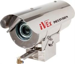 Видеокамера MicroDigital IVEX-FZ-40 - фото 8879