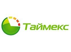 Базовый модуль ПО Smartec Timex Client - фото 8908