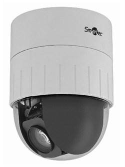 Видеокамера Smartec STC-IPM3925A/1 - фото 9159