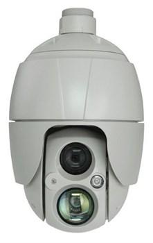 Видеокамера Smartec STC-IPM3931A/2 - фото 9160