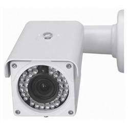 Видеокамера Smartec STC-IPMX3693A/1 - фото 9168