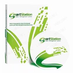 Программное обеспечение Smartec BASEPACK-10 - фото 9231