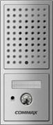 Вызывная панель Commax DRC-4CPN2 (серебро)