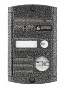 Вызывная панель Activision AVP-451 PAL