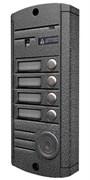 Вызывная панель Activision AVP-454 PAL (TM) (серебро)