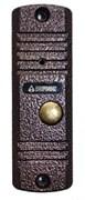 Вызывная панель Activision AVC-105