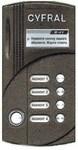 Вызывная панель CYFRAL M-4М/ТVС