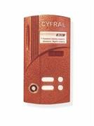 Вызывная панель CYFRAL М-2V