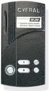 Вызывная панель CYFRAL М-2V/Т