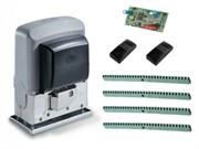 Комплект автоматики откатных ворот CAME BX-64 Silent COMBO
