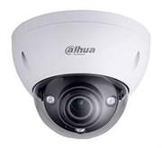 Видеокамера Dahua DH-IPC-HDBW2120RP-VFS
