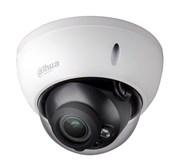 Видеокамера Dahua DH-IPC-HDBW1420EP-0280B